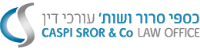 לוגו כספי סרור ושות' רשלנות רפואית